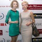 Весна-лето 2013 от Laksmi & Alexandra Maystrenko