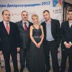 Лидеры Днепропетровщины 2012