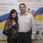 Наталия Самарина, Андрей Мудриевский