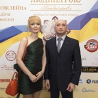 Оксана Семехина, Александр Турчин