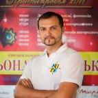 «Людина року Придніпров'я-2011»