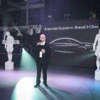 Презентация Mercedes-Benz S-class