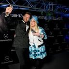 Презентация Mercedes-Benz на Запорожском шоссе