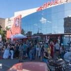 Открытие кинотеатра ПРАВДА