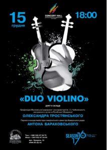 Duo Violono
