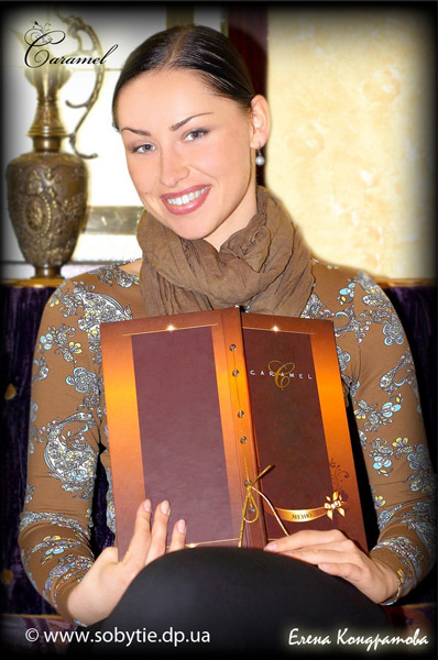 Елена кондратова дизайнер анастасия рудакова