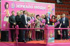 Зеркало моды-Днепропетровск-2013