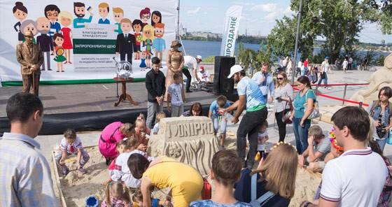 Фестиваль скульптур из песка Sand Festival Mirozdanie