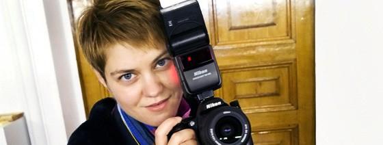 Наталья Ганжара
