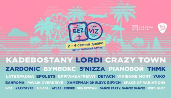 Bezviz Festival: чем запомнилось самое яркое музыкальное событие августа