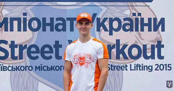 Интервью с Виталием Андриенко – атлетом Street Workout