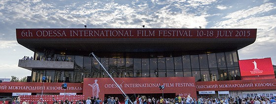 6-ой Одесский международный кинофестиваль (фотоотчет)