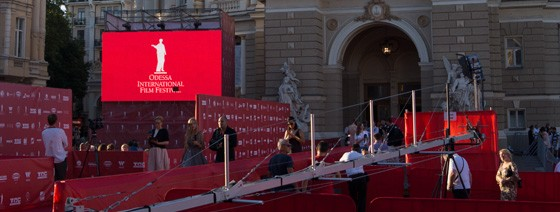 Открытие 7-го Одесского Кинофестиваля, красная дорожка